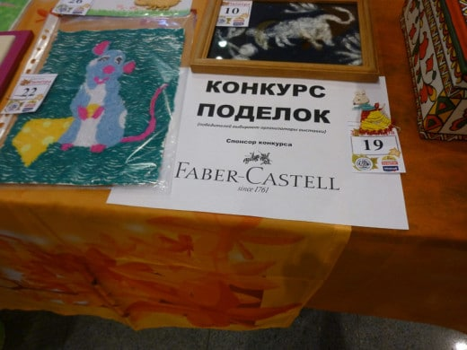 Участники творческих конкурсов получили призы, предоставленные компанией Faber-Castell – старейшей из компаний, работающих на рынке канцелярских товаров и товаров для творчества.