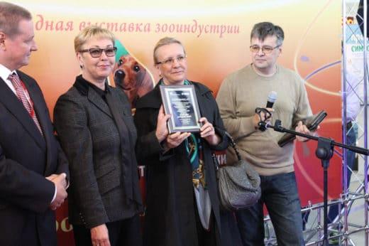 Лучшие сети зоомагазинов Москвы и Санкт-Петербурга были отмечены сертификатами
