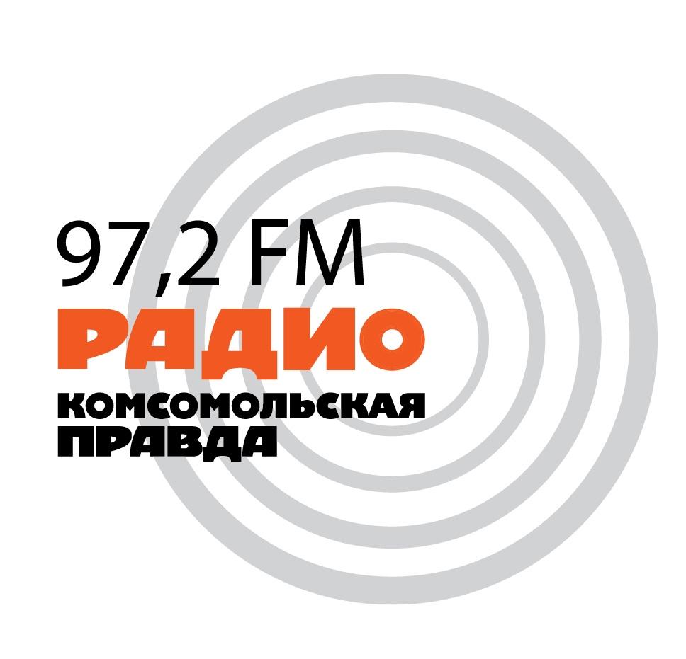 Радио Комсомольская правда: Живой уголок