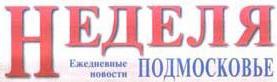 Неделя Подмосковье: Зверек на ладошке. Малыши с характером