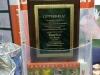 Сертификат Beaphar (Голландия)