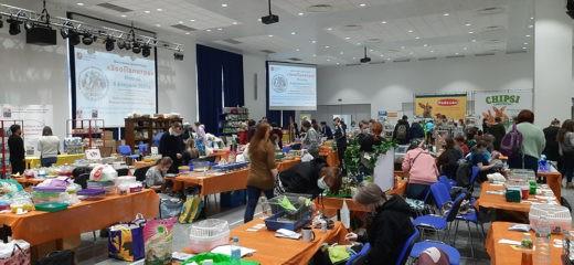 6 февраля 2021 года в Москве в здании бизнес-центра «Амбер Плаза» (ул. Краснопролетарская, д. 36) прошла выставка домашних животных «ЗооПалитра»